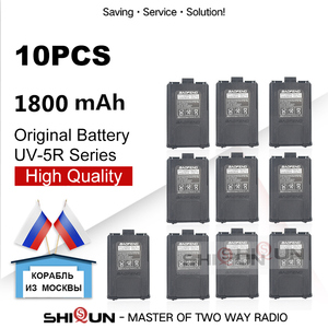 Image 1 - 4 pces ou 10 pces UV 5R bateria original baofeng walkie talkie acessórios para baofeng uv 5r 1800mah rádio 7.4v li ion bateria uv5r