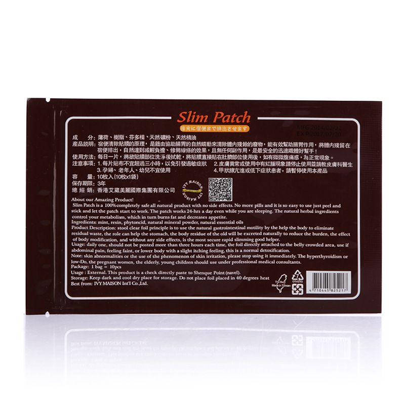 100Pcs Slim Patch Navel Stick Diet Weight Loss Burning Fat Chinese Herbal Medical Plaster Health Care Slimming C070