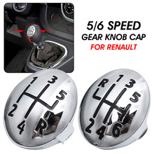 5/6 Speed Car Gear Knob Cap Cover Shift Lever Head Cover For Renault Clio Twingo Scenic