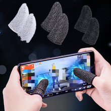 2pc Breathable Game Finger Cots Anti-slip Touch Trigger Thumbs Finger Sleeve Cover for PUBG Assist Artifact Game Controller