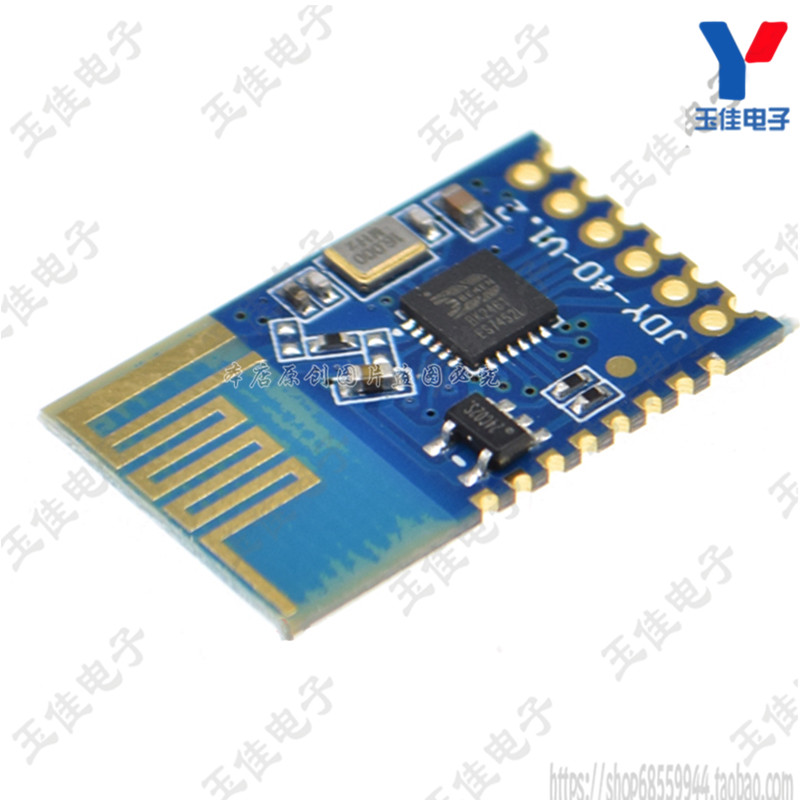 Transceiver Integrated Remote Communication Module JDY-40 2.4G Wireless Serial Port Transparent Transmission