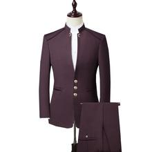 (Blazer + pantalón + chaleco), conjunto de 3 piezas de trajes de un solo pecho para hombre, esmoquin chino para novio, traje de boda delgado con cuello mandarín 2019