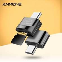 ANMONE-lector de tarjetas TF con USB tipo c, Mini adaptador OTG, lector de tarjetas MicroSD TF, conector máximo de 512GB, USB-C, 3,1, para ordenador portátil Samsung y Xiaomi