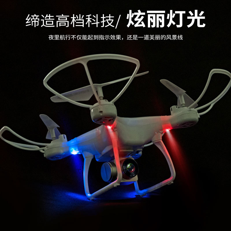 S28 Ultra-long Life Battery Unmanned Aerial Vehicle Pressure Set High Wifi Aerial Remote-control Aircraft Quadcopter