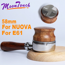 58MM Stainless Steel Coffee Machine E61 Bottomless Filter Holder Portafilter For NUOVA Wooden Handle Professional Accessory