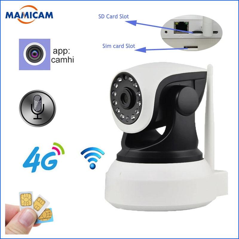 1080P 960P HD 3G 4G SIM Card IP Camera Wireless Cam PTZ Pan Tilt Video Camera GSM P2P Network Wireless Wifi Home Security Motion