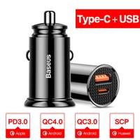 30W Type C With USB