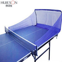 Huieson Professional Table Tennis Ball Catch Net Portable Automatic  Ping Pong Ball Collector Net For Table Tennis Training