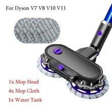 Limpeza elétrica mop cabeça para dyson v7 v8 v10 v11 peças aspirador mop cabeça molhado e seco com tanque de água