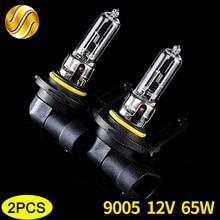 Hipcron 9005 12v 65w lâmpada de halogéneo claro 3800k hb3 quartzo vidro auto farol lâmpada substituição do carro