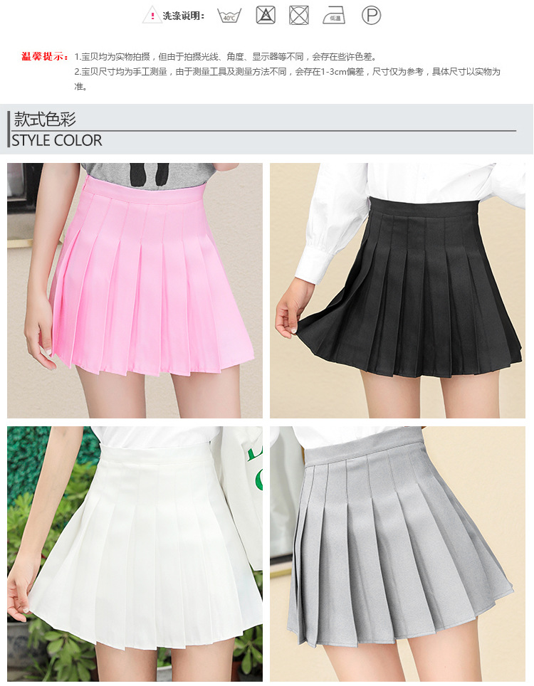 Harajuku Short Skirt New Korean Plaid Skirts Women Zipper High Waist School Girl Pleated Plaid Skirt Sexy Mini Skirt Plus Size 21