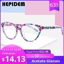 Acetate Optical Glasses Frame Women Brand Designer Cat Eye Prescription Eyeglasses New Female Cateye Spectacles Eyewear
