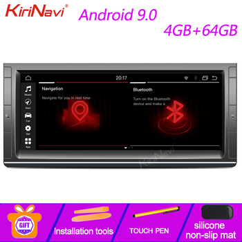 KiriNavi 10.25 Android 9.0 car radio for BMW 5 Series E39 auto multimedia stereo automotivo head unit Navigation GPS 1996-2003 image