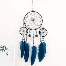 Индийский стиль Ловец снов бисер перо подвеска украшение для