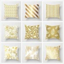Fuwatacchi Gold Geometric Cushion Cover Leaf Dot Wave Throw Pillow Cover for Home Sofa Chair Car Decorative Pillows 45*45cm цены