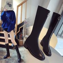 Moda Novidade Mulheres Joelho Botas Altas PU Baixo Do Dedo Do Pé Quadrado Botas de Outono Inverno Sólidos Zipper Sapatas Das Senhoras