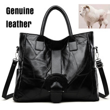 Real leather women's bag 2020 new handbag European and American fashion sheepskin patchwork single shoulder popular style