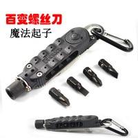 Снаряжение для путешествий EDC оборудование Волшебная отвертка многофункциональный инструмент нож многофункциональная отвертка