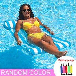 Hamaca de agua reclinador inflable, cama flotante, cojín para piscina, silla para dormir, deporte acuático, jarra de playa