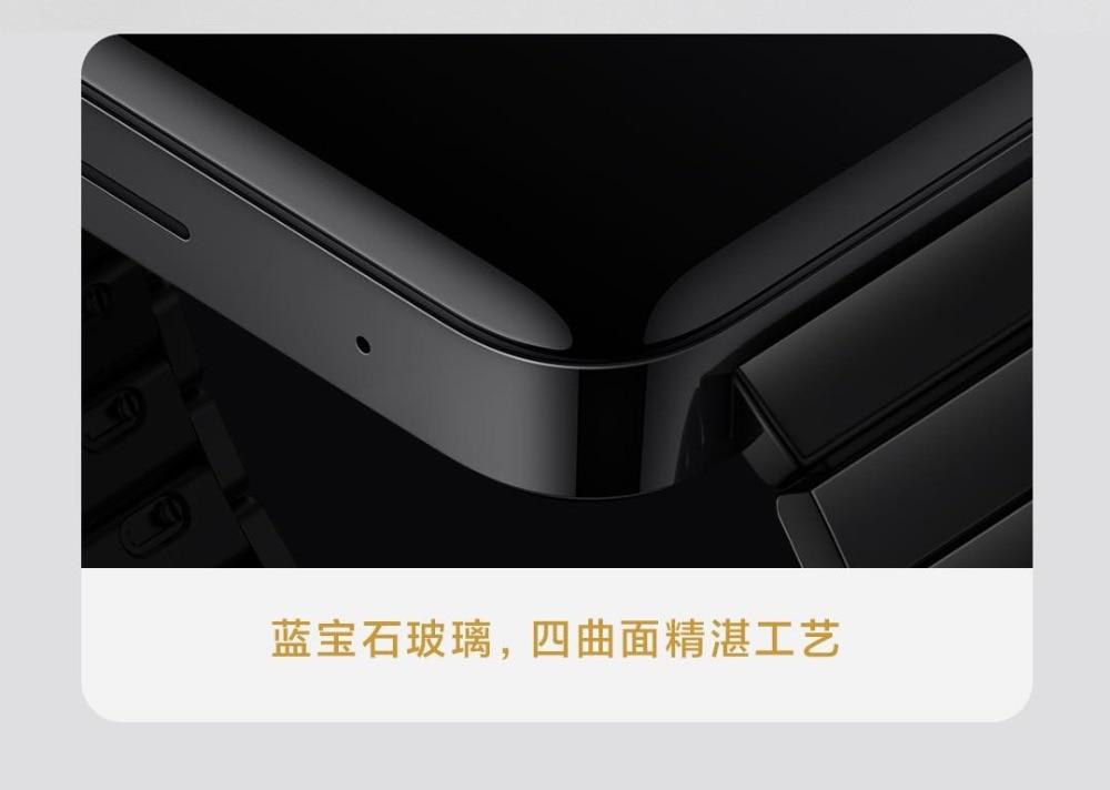 Newest Xiaomi Watch (22)