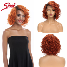 Sleek Curly Lace Human Hair Wigs 100% Remy Brazilian Hair Wigs