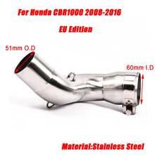 Средняя труба выхлопной системы для honda cbr1000 2008 2016