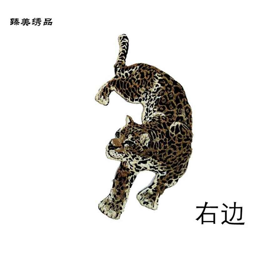 1Pc Fashion Leopard Tiger Lion Wolf Embroidery Iron on Patch for Clothes Applique DIY Hat Coat Dress Accessories Cloth Sticker