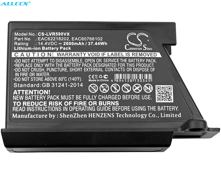 Cameron Sino Battery For LG VR5906,VR6171,VR6260,VR62701LV,VR6270LVM,VR63475,VR63485LV,VR64602,VR64607, VR64701,VR64703,VR7412RB