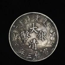 Chiński starożytny srebrny moneta latający smok kopia monety antyczne kolekcjonerska kolekcja magiczne monety szczęście monety bożonarodzeniowy prezent