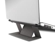 Регулируемая подставка для ноутбука силиконовый, невидимый подставки для ноутбуков складной кронштейн Портативный планшет подставка держатель для мобильного телефона IPad ноутбуков MacBook