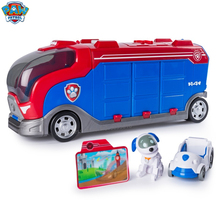 Paw patrol The fourth season series jungle Wang puppy dog rescue vehicle Collecting gifts
