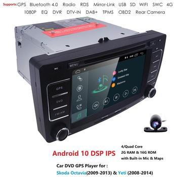2 Din Car DVD GPS For Skoda Octavia 2012 2013 A 5 A5 Yeti Fabia Car Android10.0 Quad Core 2GB RAM Stereo Radio Navigation Camera