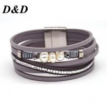 Женский кожаный браслет d & уникальный смешанный с жемчужинами