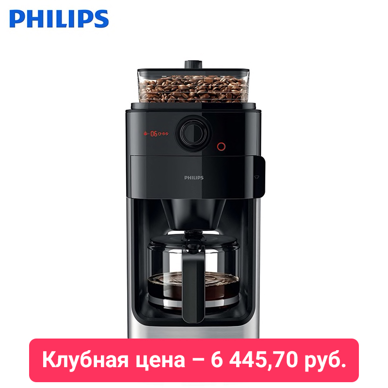 Coffee maker Philips Grind & Brew HD7767/00 Household appliances for kitchen мусорное ведро с прессом
