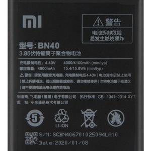 Image 4 - オリジナルバッテリーBN40 BN42 BM49 BM50 BM51 xiaomi redmi 4プロプライム3グラムram 32グラムrom版redrice 4 Redmi4 mi最大Max2 Max3