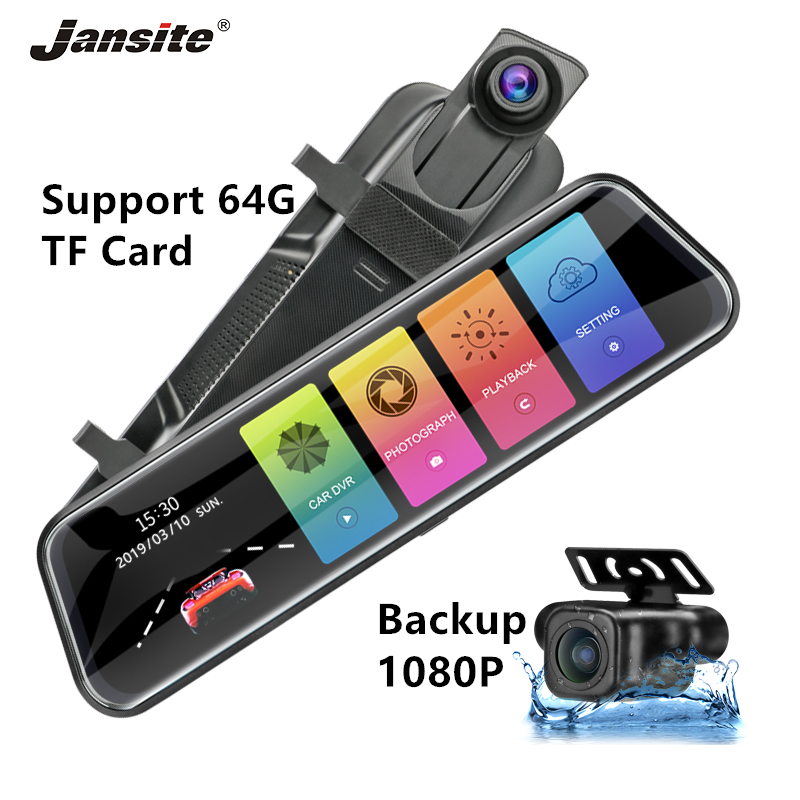 Jansite, 10 дюймов, зеркало, 1080P, Автомобильный видеорегистратор, поток, медиа, сенсорный экран, автомобильная камера, видеорегистратор, камера за...