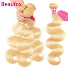 Beaufox 613 blond wiązki Indian doczepy typu Body Wave 100% Remy ludzki włos doczepy z ludzkich włosów 1/3/4 wiązki ludzkich włosów od 8 do 28 cali