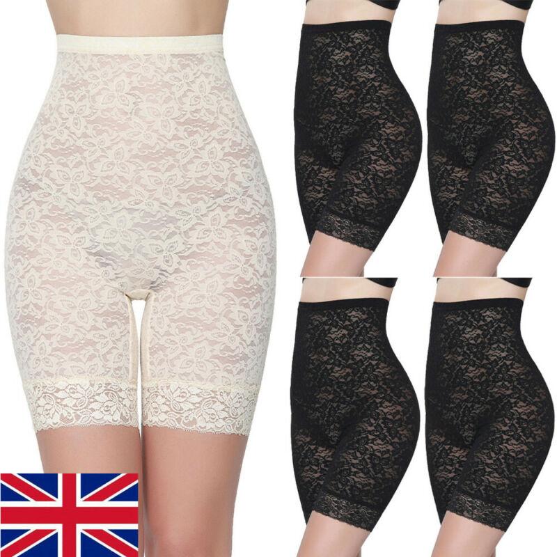 High Waist Tummy Control Shapewear Slimmer Smooth Slip Short Pants Body Shaper