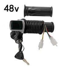 48v скручивания дроссельные Захваты Электрический замок с ключом
