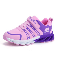Breathable Hook & Loop Sports Running Children Shoes For Girls