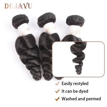 Dejavu Brazilian Hair Weave Bundles With Frontal Closure 13*4 Inch Human Hair 3 Bundle Deals Loose Wave Non-Remy hair 5
