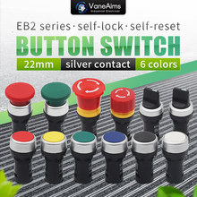 EB2 Plastic Switch 22mm Start/Stop/Emergency/Select /Mushroom Button Various Patterns Electrical Control