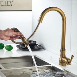 Антикварные бронзовые смесители для кухни выдвижной кран для горячей и холодной раковины Поворотный кран для воды на 360 градусов смеситель ...