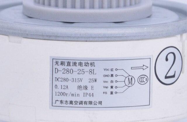 ApplicableZhigao inverter air conditioner original indoor unit DC motor D-280-25-8L fan motor 25W