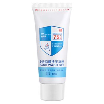 1Pc Refreshing Hand Gel Antibacterial Gel Hand Sanitizer Disposable Hand Sanitizer 50ml
