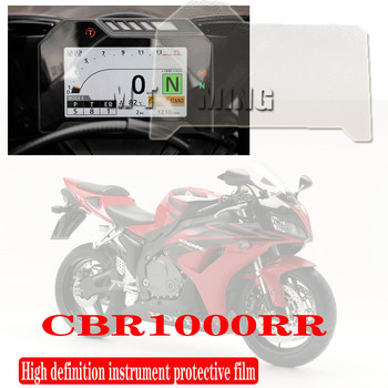 CK CATTLE KING Cluster Scratch Cluster Screen Protection Film Protector For For HONDA CBR1000RR CBR 1000RR RR /Fireblade image