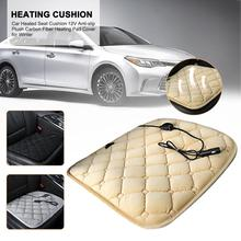 Car Heated Seat Cushion 12V Anti-slip Plush Carbon Fiber Heating Pad Cover Scratch And Wera Resistant For Winter
