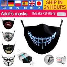 Adulto boca máscara engraçado impresso reutilizável lavável respirável máscaras faciais ajustável ao ar livre à prova de vento pm2.5 máscara de filtro mascarillas