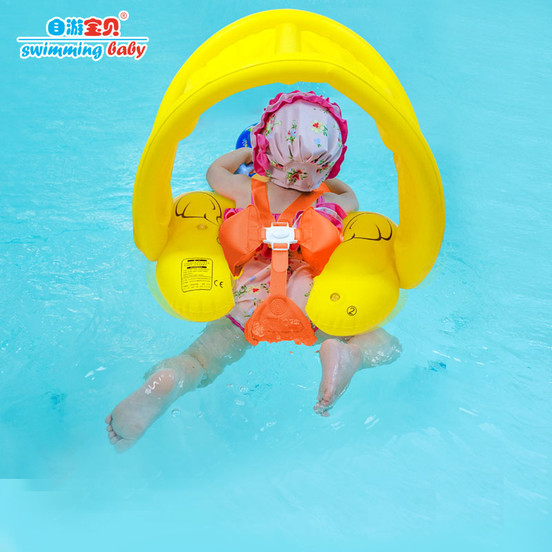 Baby Float Inflatable Swimming Ring With Canopy Swimming Pool Accessories Water Fun Pool Toys Swim Ring Seat Boat Swimtrainer