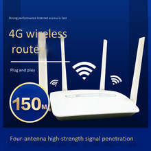 150Mbps 4G Lte Cpe Wireless Router 3G/4G Mobile Wifi Hotspot 4 External Antennas with Lan Port Up To 32 Wifi Users(China)
